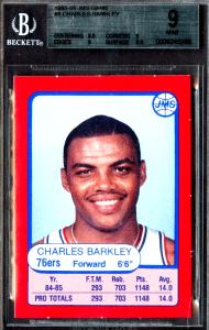 Charles Barkley Rookie Card Checklist