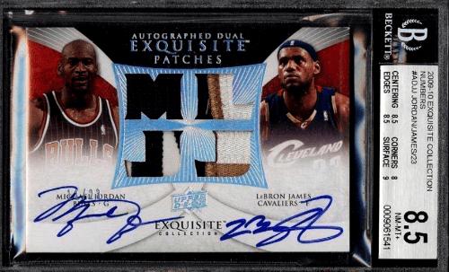 2009 Michael Jordan LeBron James Exquisite Collection basketball card