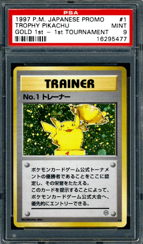 pokemon no 1 trainer card