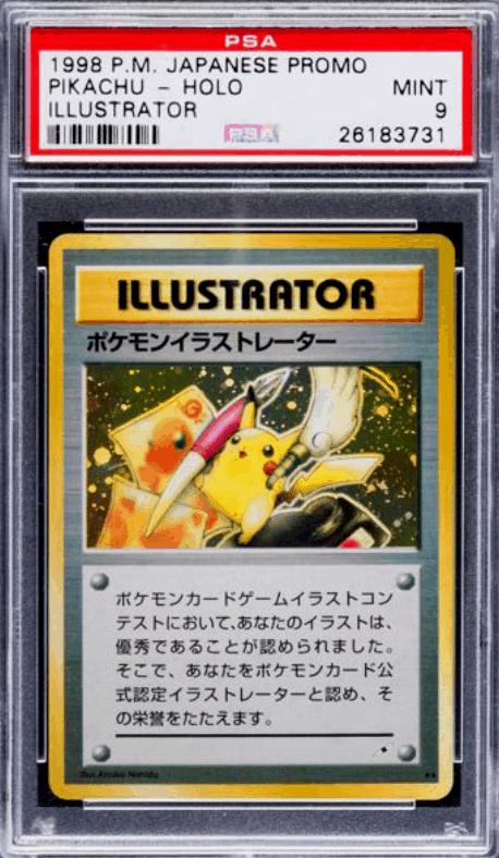 1998 Pikachu Illustrator Hologram