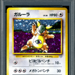 most expensive pokemon cards