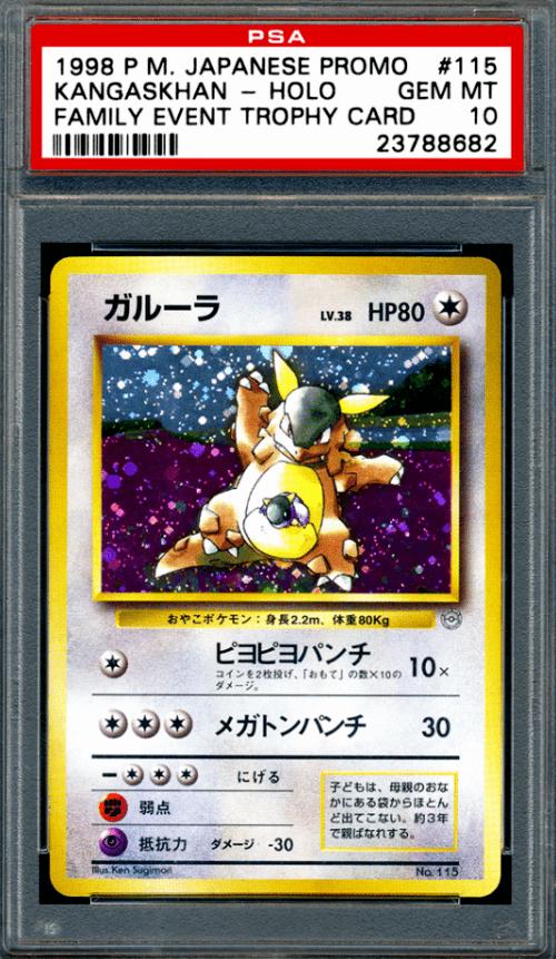 most valuable pokemen cards