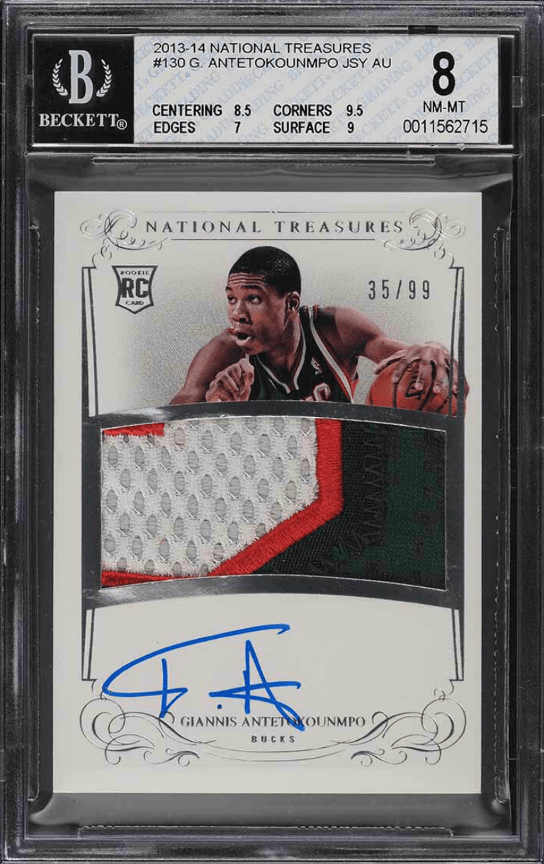 2013 National Treasures Giannis Antetokounmpo