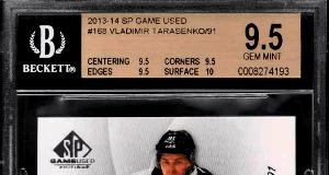 Vladimir Tarasenko rookie card