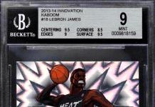 LeBron James Miami Heat Cards