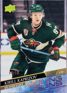 Kirill Kaprizov Rookie Card Value