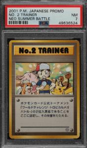 super rare pokemon cards
