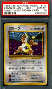 rare pokemon cards of all-time