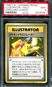 Pikachu Illustrator Promo rarest Pokémon card