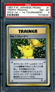 rarest pokemon cards in the world