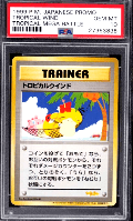 Tropical Wind one of the most rare pokemon cards