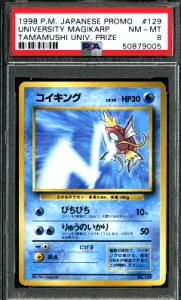 10 Rarest Pokemon Cards