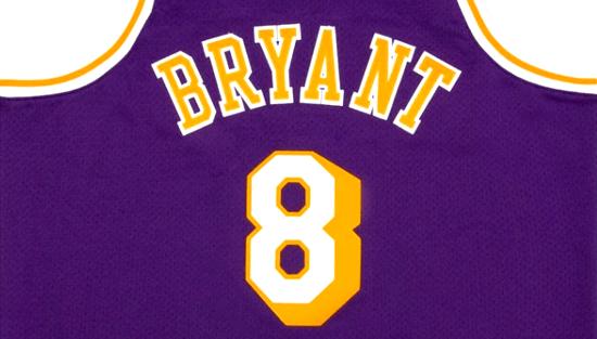 1996 Kobe Bryant